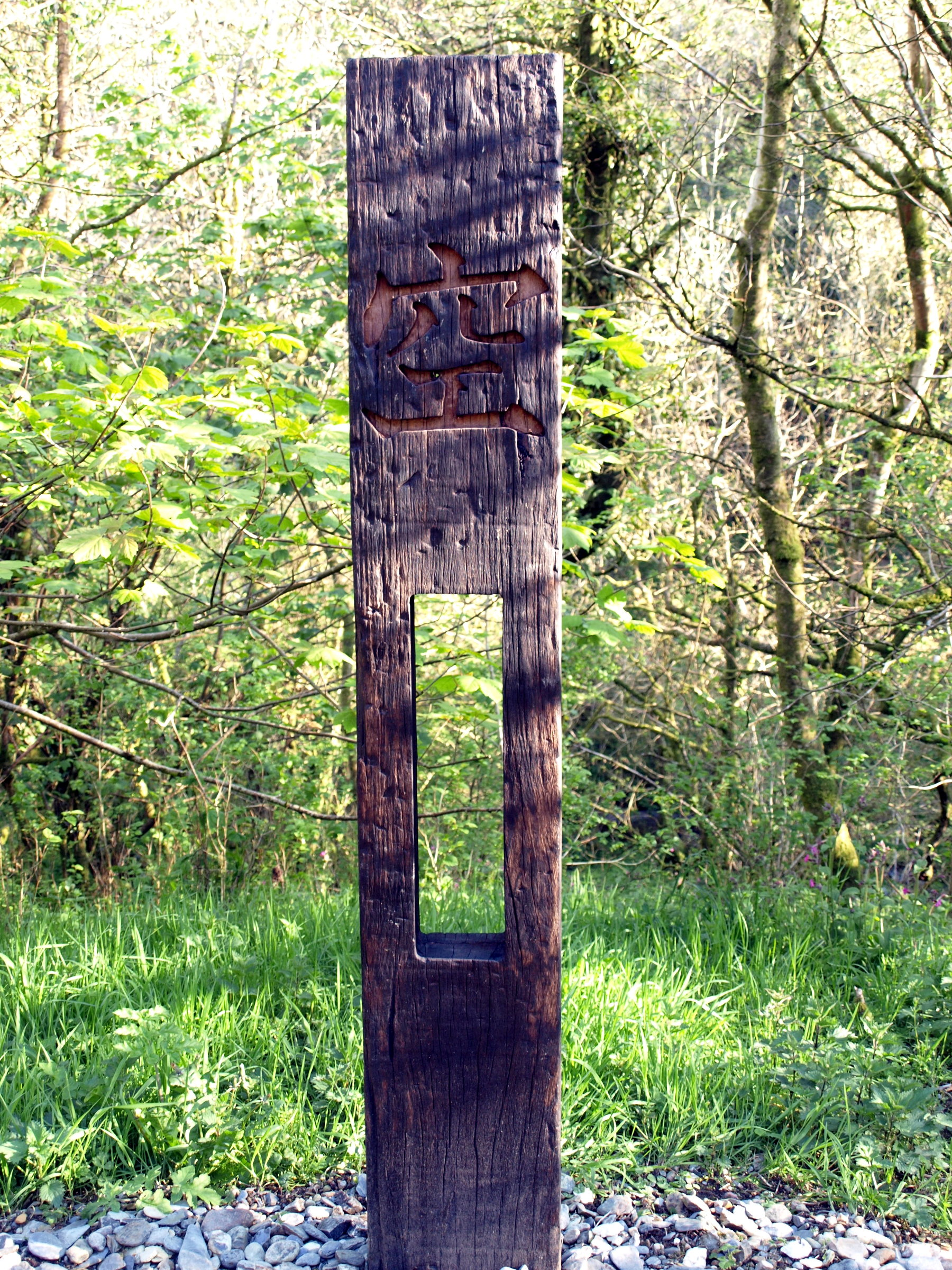 ArtConstruct Garden Sculpture Carved Sunray Totem 03